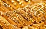 الذهب يلامس أقل مستوى في 6 أسابيع