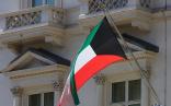 السفارة الكويتية في القاهرة تفتح سجلا للتعازي بوفاة أمير البلاد الراحل الشيخ صباح الأحمد