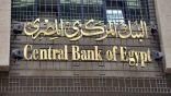 المركزي المصري: ارتفاع النقد المصدر بنهاية يوليو الماضي ليبلغ 676 مليار جنيه.    #العبدلي_نيوز