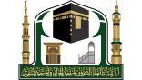 السعودية: انطلاق المرحلة الثانية للعودة التدريجية لأداء العمرة غدا الأحد