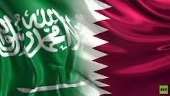 بلومبيرغ: السعودية وقطر تقتربان من صفقة أولية لإنهاء الأزمة بينهما