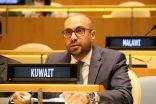 #الكويت أمام #الأمم_المتحدة: المرأة الكويتية لعبت أدوارا هامة في نهضة المجتمع.        #العبدلي_نيوز
