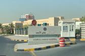 """مستشفى جابر: لا دليل قاطع على أن """"كورونا"""" يسبب العقم عند الرجال.    #العبدلي_نيوز"""