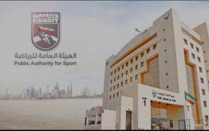 (#هيئة_الرياضة): #وزارة_المالية وافقت على طلب تخصيص مكافآت مجزية لتكريم اللاعبين الكويتيين المميزين الحاصلين على ميداليات متنوعة في الدورات الأولمبية.  #العبدلي_نيوز