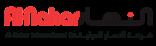 شركة النهار الدولية تعلن عن وظائف شاغرة في الكويت