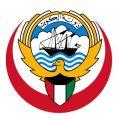 الصحة الكويتية: 590 إصابة جديدة ب (كورونا) والإجمالي  102441 وتسجيل 3 حالات وفاة.    #العبدلي_نيوز