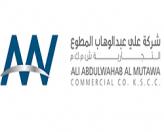 شركة علي عبد الوهاب المطوع تعلن عن وظائف شاغرة في الكويت