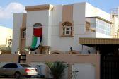 الإمارات تناقش توصية بمنح المواطن 3 منازل حال تزوجه 3 مواطنات