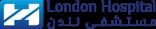 مستشفى لندن يعلن عن وظائف شاغرة في الكويت