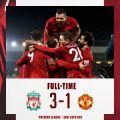 ليفربول يضرب مانشستر يونايتد بثلاثية لهدف في الدوري الانجليزي