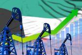 ارتفاع سعر برميل النفط الكويتي 6.82 دولار