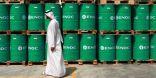 الإمارات تعلن عن اكتشافات نفطية ضخمة