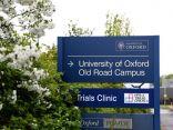 لقاح «جامعة أوكسفورد» المضاد لـ«كورونا» قد يُقدم للجهات التنظيمية هذا العام   #كورونا