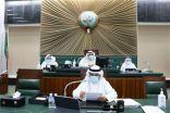 المجلس #البلدي يوافق على ترخيص أنشطة متنوعة بمركز الاتحاد الكويتي #للمزارعين             #العبدلي_نيوز